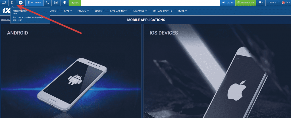 1xBet Nigeria - 200% Deposit Bonus Code - 1xBet Mobile App
